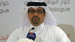 دولت و مخالفان بحرین پیشنهادهای کمیته گفتگوی ملی را بررسی می کنند