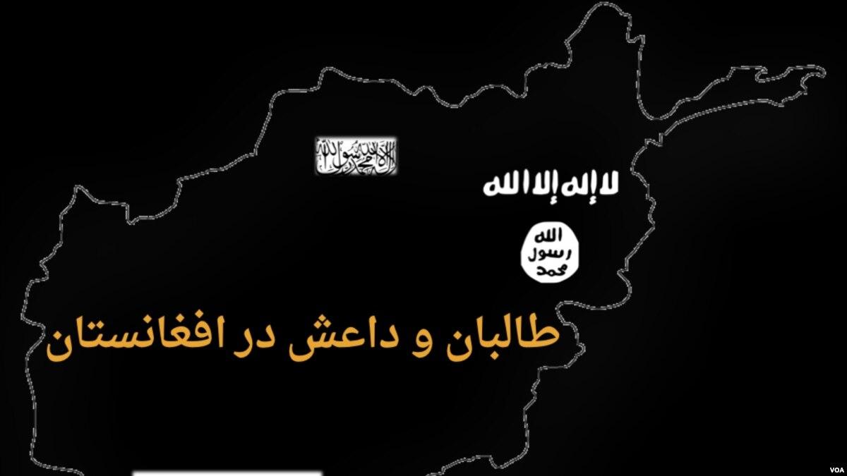 کشته شدن ۳۷ داعشی در جوزجان