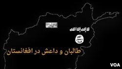 Graphic map of Afghanistan for ISIS and Taliban presence
