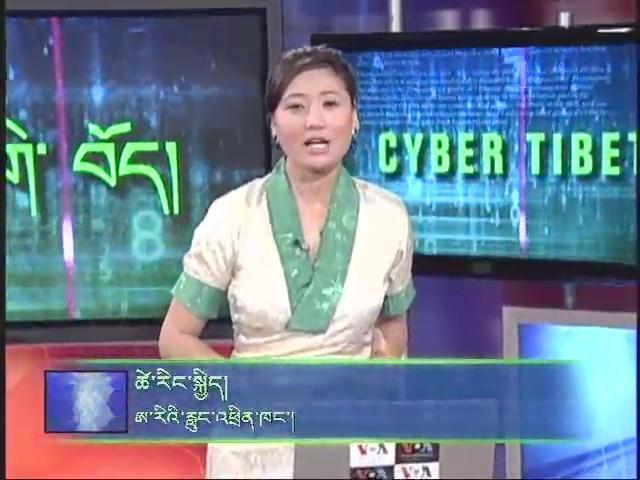 Cyber Tibet December 7, 2012