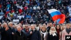 Массовое мероприятие в поддержку Владимира Путина