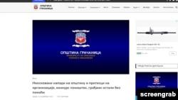 Zvanična internet stranica Opštine Gračanice
