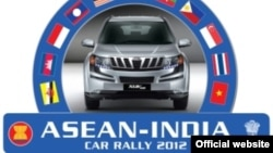 ASEAN INDIA CAR RALLY LOGO Source- http://www.aseanindia.com