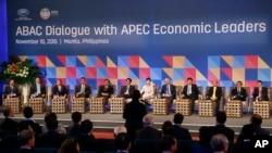 参加APEC会议的各国领导人接受提问(2015年11月18日)