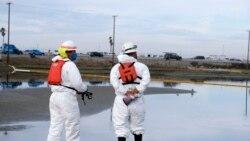 EE.UU. Guardia Costera investigación derrame