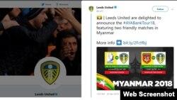 ျမန္မာျပည္သြားေရး Leeds United ျပန္စဥ္းစားဖို႔ ၿဗိတိန္အမတ္တခ်ိဳ႕ တိုက္တြန္း