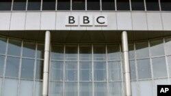 在倫敦的英國廣播公司大樓(資料圖片)