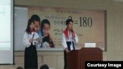 지난 2014년 5월 한동글로벌대학에서 '북한 어린이들을 살리는 기아체험' 행사가 열렸다. 한국 통일부 자료사진.