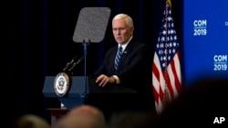 美國副總統彭斯1月16號在美國國務院舉辦的全球外交使團團長會議發表講話。