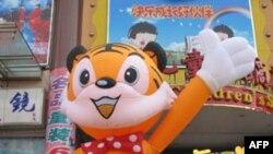 北京街头商店外的虎形象