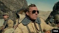 فلم لیونگ افغانستان کا ایک منظر