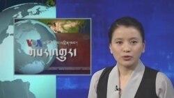 Kunleng News February 15, 2013