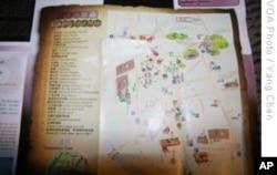 鹿港导览图就是陈仕贤先生写的