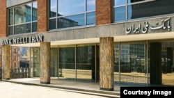 نمایی از ساختمان شعبه بانک ملی ایران در شهر هامبورگ آلمان - آرشیو