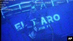 This undated image made from a video and released, April 26, 2016, by the National Transportation Safety Board shows the stern of the sunken ship El Faro.