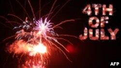 چهارم ژوئيه - جشن سالروز استقلال ايالات متحده آمريکا