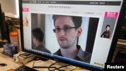 တ႐ုတ္အင္တာနက္သတင္းဝဘ္ဆိုက္တခုမွာ ေဖာ္ျပထားတဲ့ အေမရိကန္ေထာက္လွမ္းေရးဌာန ကံထ႐ိုက္ဝန္ထမ္းေဟာင္း Edward Snowden