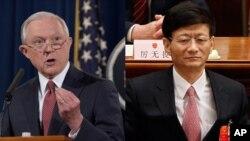 美國司法部長塞申斯(左)、中國國務委員兼公安部長孟建柱(AP/美國之音合成圖片)
