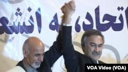 داود سلطان زوی و اشرف غنی احمدزی