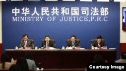 2017年4月26日,中國司法部舉行保障律師執業權利新聞發布會 (中國司法部圖片)