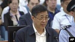 2013年8月25日薄熙来在山东济南中级人民法院庭审中陈述