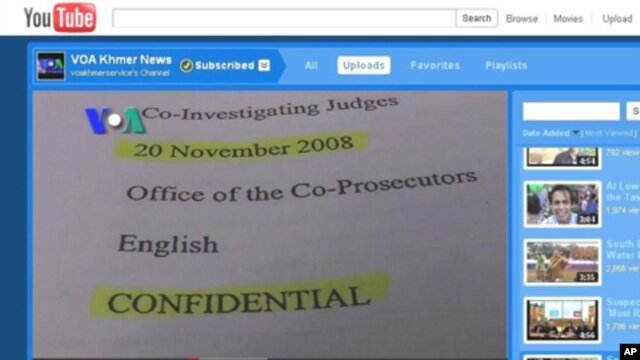 A video broadcast on VOA Khmer's YouTube channel shows a section of a news report that discusses leaked documents from the the Khmer Rouge tribunal, formally known as the Extraordinary Chambers in the Courts of Cambodia (ECCC), about cases 003 and 004. Th