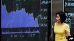 ایشیائی مارکیٹوں میں حصص کے کاروبار میں تیزی، ڈالر کی قدر میں کمی