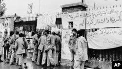 اشغال سفارت آمریکا در تهران در ۱۳ آبان ۱۳٥۸