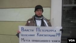 Санкт-Петербург. 27 января 2013 г.
