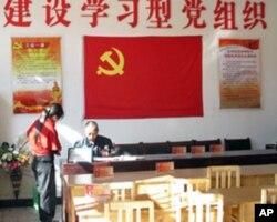 凤凰台村的村民活动室