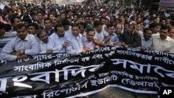 Para wartawan di Bangladesh melakukan unjuk rasa guna menuntut keadilan atas tewasnya jurnalis televisi pasangan suami istri, Sagar Sarwar dan Mehrun Runi dalam aksi protes di Dhaka, Bangladesh (foto: dok).