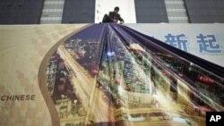 圖為北京某商業中心正在更換廣告牌資料照