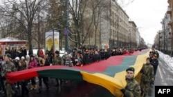 Празднование Дня защитников свободы в Вильнюсе. Архивное фото.