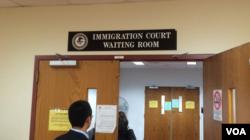 纽约美国移民法庭等候室 (美国之音方冰拍摄)