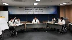 [헬로서울 오디오] 탈북 청년단체 나우, 리더십 캠프 개최