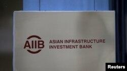 Bảng hiệu Ngân hàng Đầu tư Cơ sở Hạ tầng Châu Á (AIIB) ở Bắc Kinh, Trung Quốc.