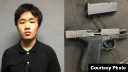 陳奧文(Alwin Chen)及被警方搜到的武器(蒙哥馬利郡警方)