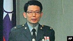 台湾国防部发言人罗绍和