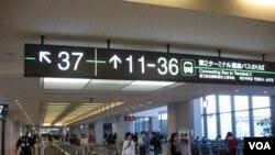 繁忙的成田机场