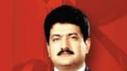 پاکستان میں میڈیا آزاد نہیں، حامد میر