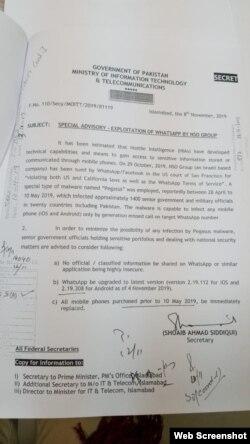 پاکستان کی وزارت انفارمیشن ٹیکنالوجی کی ایڈوائزری کا عکس