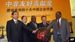 中国官员和非洲国家代表共同启动评选活动
