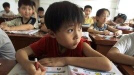 Renditja e arsimit në botë