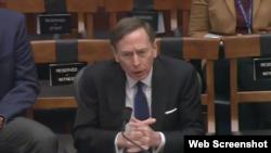 Mantan Direktur CIA, David Petraeus.