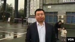 VOA连线(金变玲):江天勇健康状况恶化,联合国专家关注