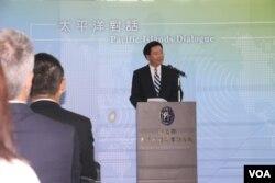 """台湾外长吴钊燮在""""太平洋对话""""开幕典礼上讲话。(2019年10月7日,美国之音齐勇明拍摄)"""
