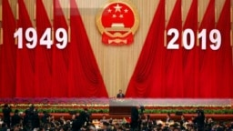中国国家主席习近平在2019年9月30日星期一在北京人民大会堂举行的建国七十周年晚宴上致辞。