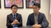 旅美香港人权活动人士张昆阳(左)与梁继平2021年10月19日在脸书上开直播(脸书视频截图)