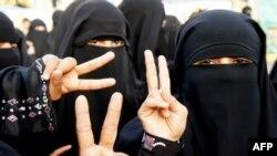 იემენი, დრონები და ალ-ყაიდა