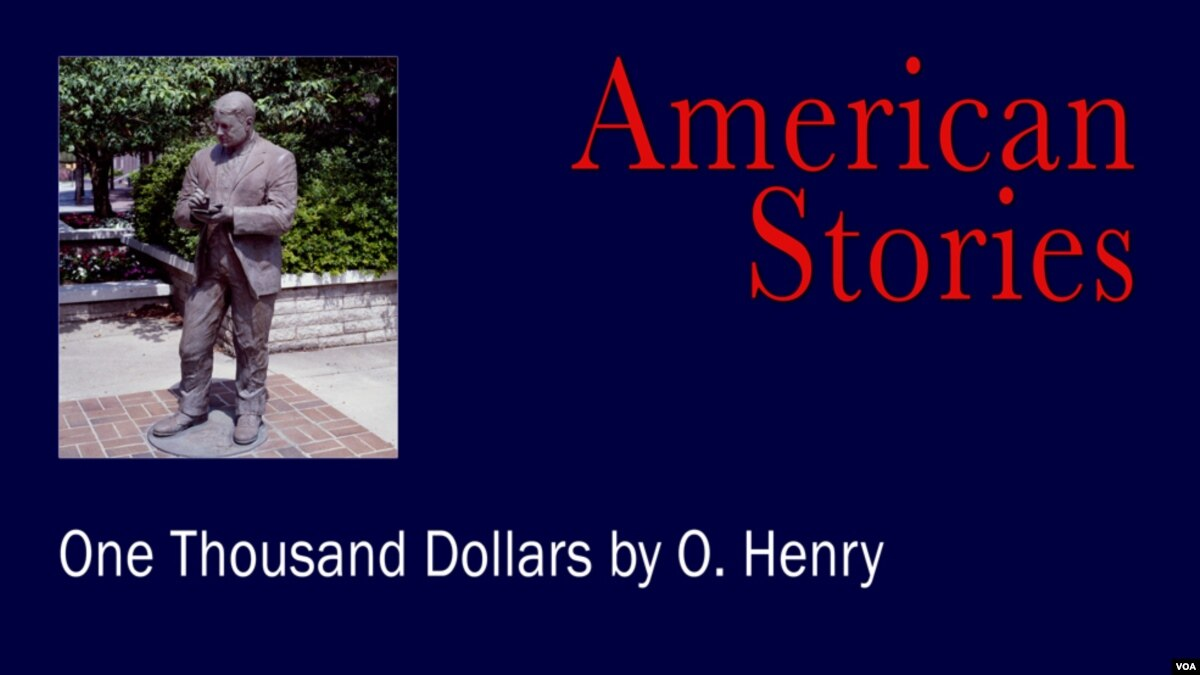 one thousand dollars summary analysis